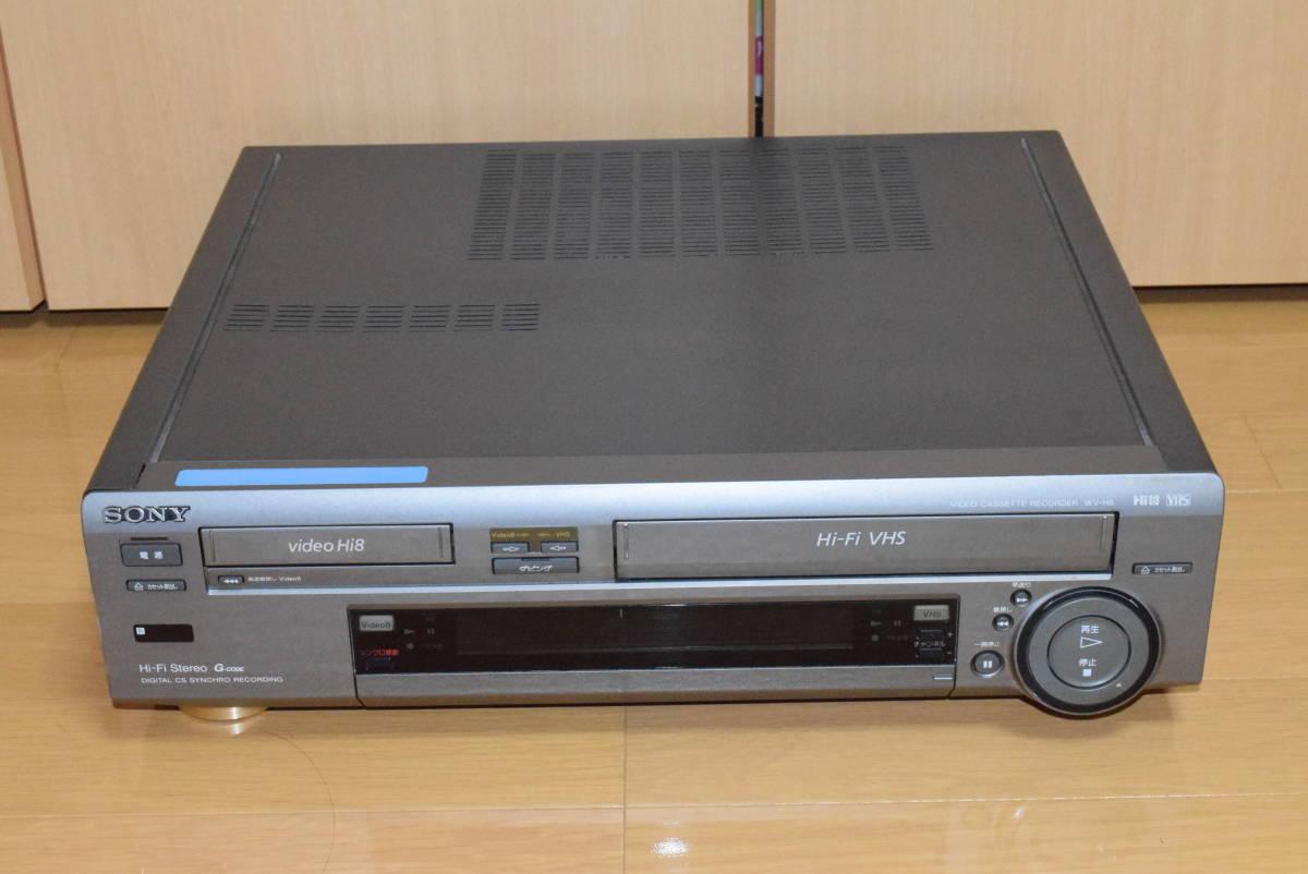 SONY ソニー WV-H5 通電確認のみ ジャンク