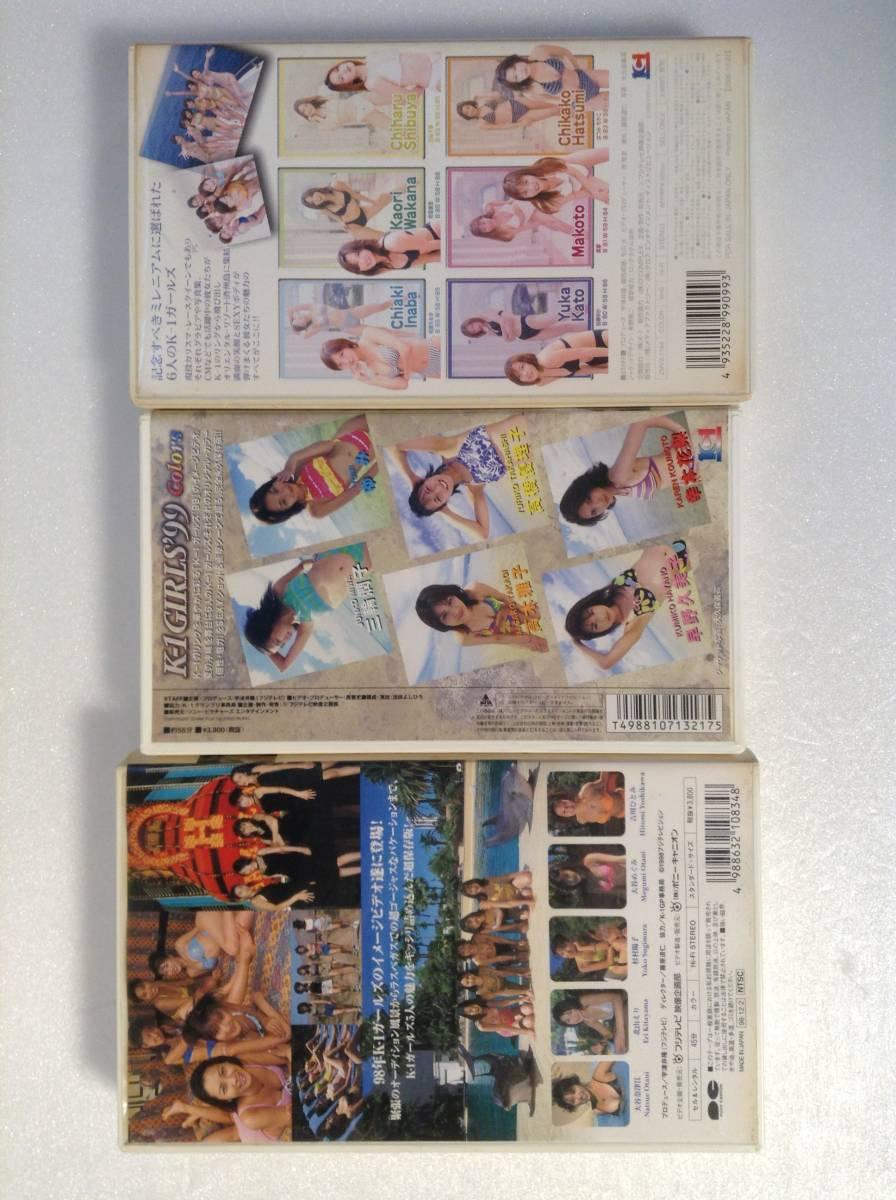 C164 K-1 GIRLS '98 '99 2000 VHS ビデオ 3本セット 0102_画像2