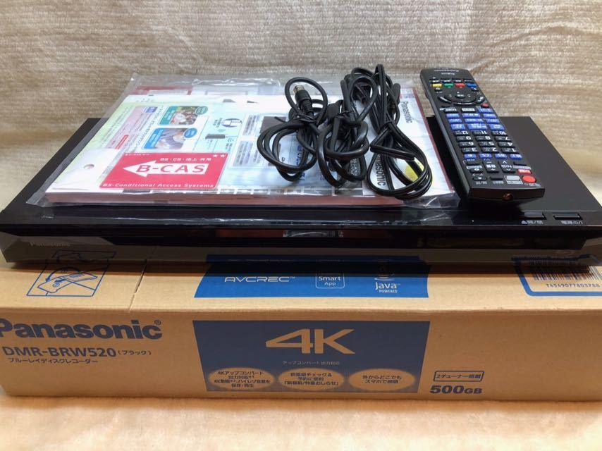 未使用品 Panasonic DMR-BRW520 ブルーレイレコーダー 500GB 2016年製