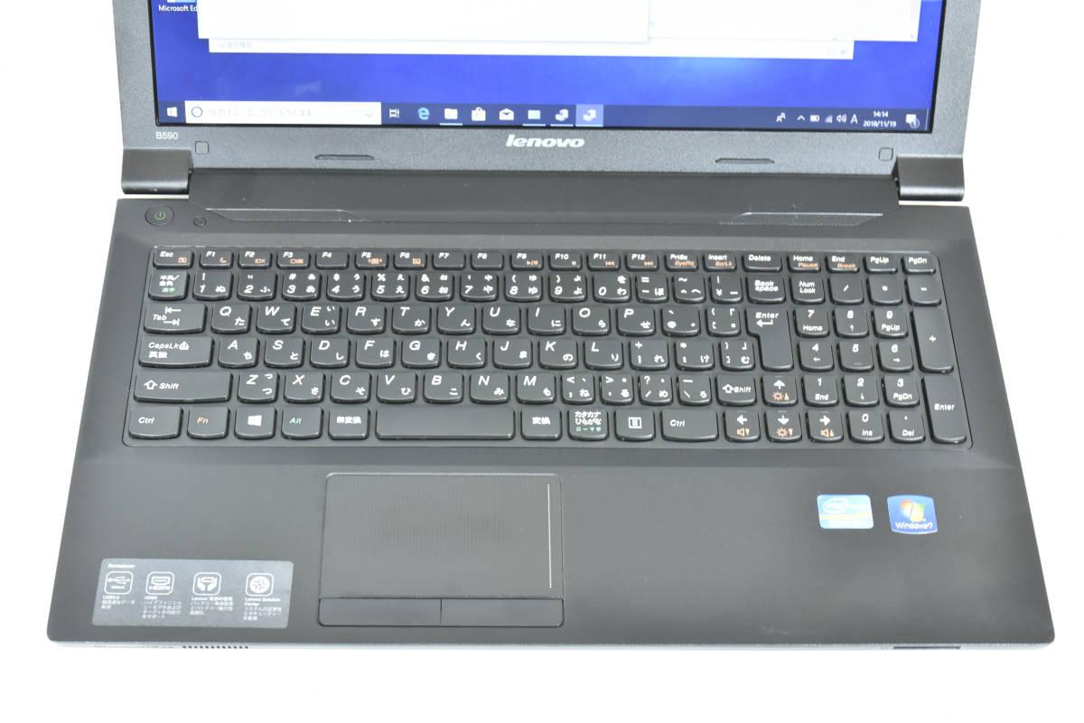 高速SSD256GB Office付 高速第三世代Corei5 3320M 2.6GHZ 最新Windows10 64bit済 Lenovo 中古ノートパソコン B590 メモリ8GB DVDRW WIFI_画像4