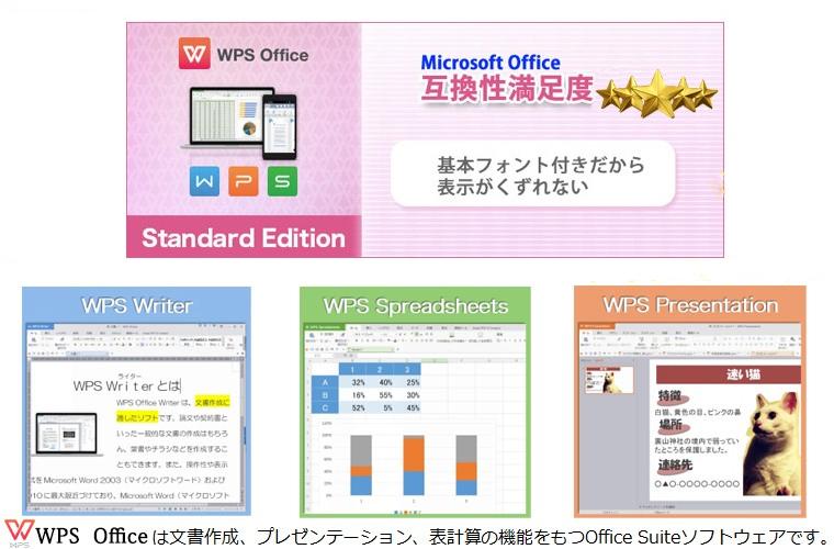 高速SSD256GB Office付 高速第三世代Corei5 3320M 2.6GHZ 最新Windows10 64bit済 Lenovo 中古ノートパソコン B590 メモリ8GB DVDRW WIFI_画像5