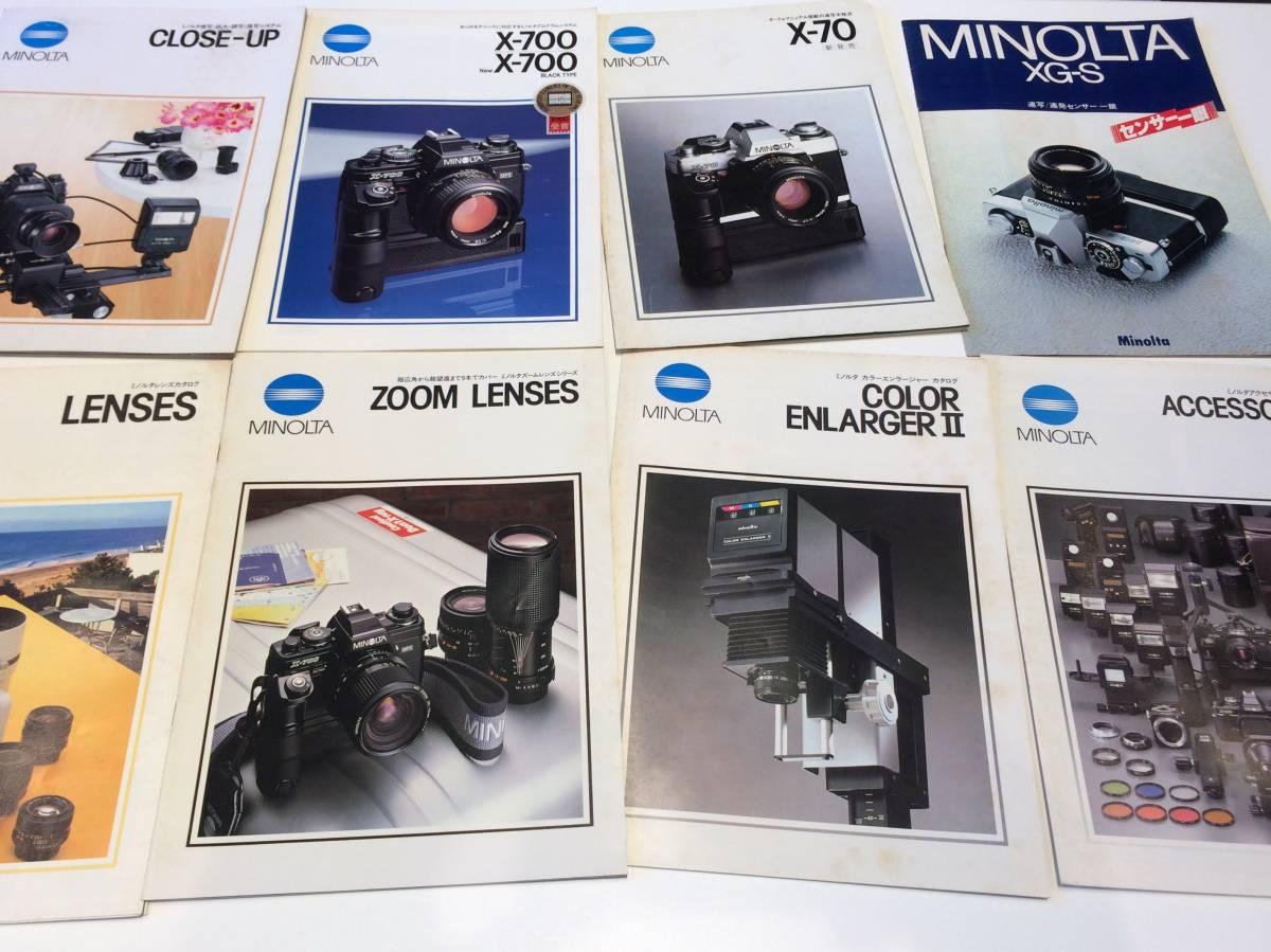 1980年代 MINOLTA ミノルタ カメラ カタログ 20冊以上_画像3