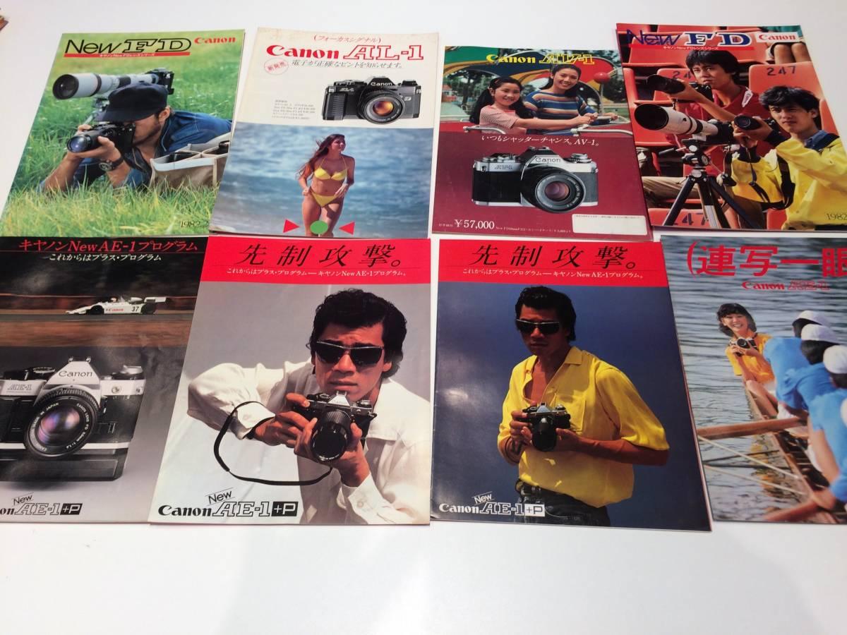 1979-1983年 CANON キヤノン カメラ カタログ 30冊 宇崎竜童 西田敏行