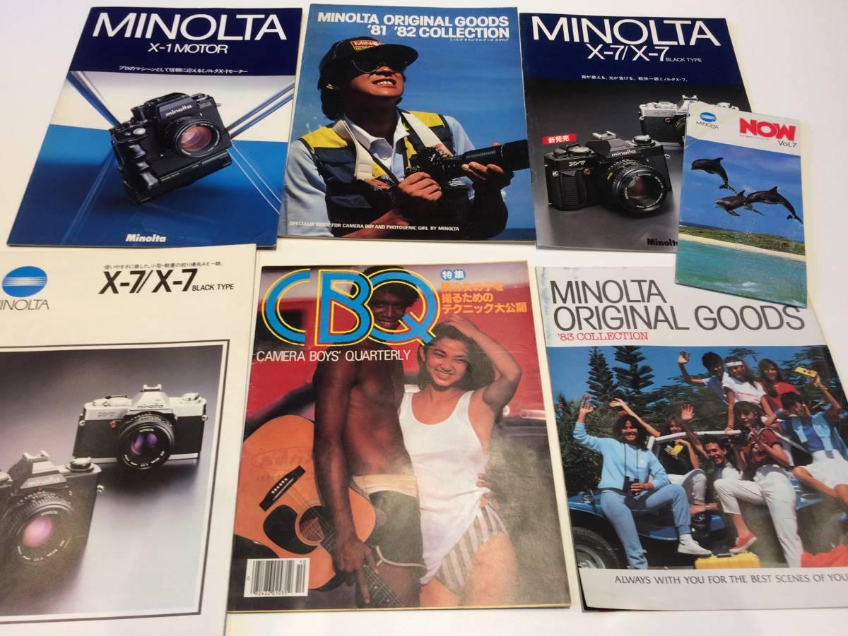 1980年代 MINOLTA ミノルタ カメラ カタログ 20冊以上_画像4