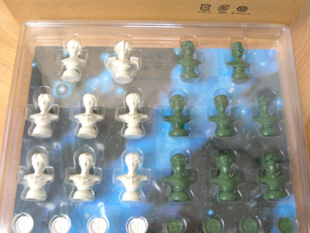 62 【新品同様】銀河英雄伝説 銀チェス DVD-BOX 全巻購入特典 チェスのみ(非売品)_画像3