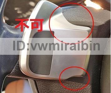 BMW ステアリング ハンドル パドル シフト カバー F30F31F32F34F36F45F46F48F01F07F12F10F11F20F21F22F15F16F25E84 Z4X1X3X5X6 黒 ブラック_画像3