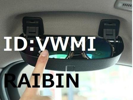 BMW E46E39E90E91E92E87E93E60E61E34F30F31F32F34E70E71F10F11F15F16E53X6X1X4X3X5M3M5M6 Mスポーツ ルーフ サングラス ケース グレイ_画像2
