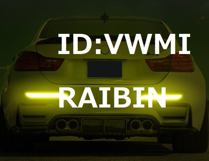 BMW リフレクター M F30F31F32F33F34E60E61E87E82E81E46E39E90E91E92E93E65E66E84E83E70E71F10F11F45F46F89 X1X3X4X5X6Z4M1M2M3M4M5M6 黄緑_画像1