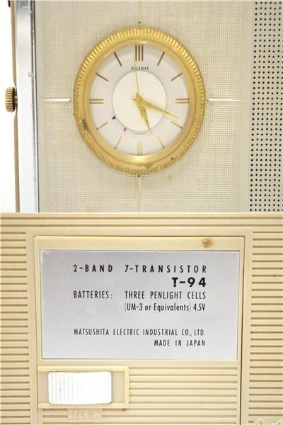KM28●ジャンク品●SONY スカイセンサー6000 ICF-6000&ナショナル T-94 7TRANSISTOR 時計付 ラジオ 2点セット _画像9