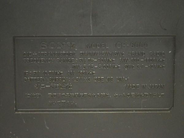 KM28●ジャンク品●SONY スカイセンサー6000 ICF-6000&ナショナル T-94 7TRANSISTOR 時計付 ラジオ 2点セット _画像4