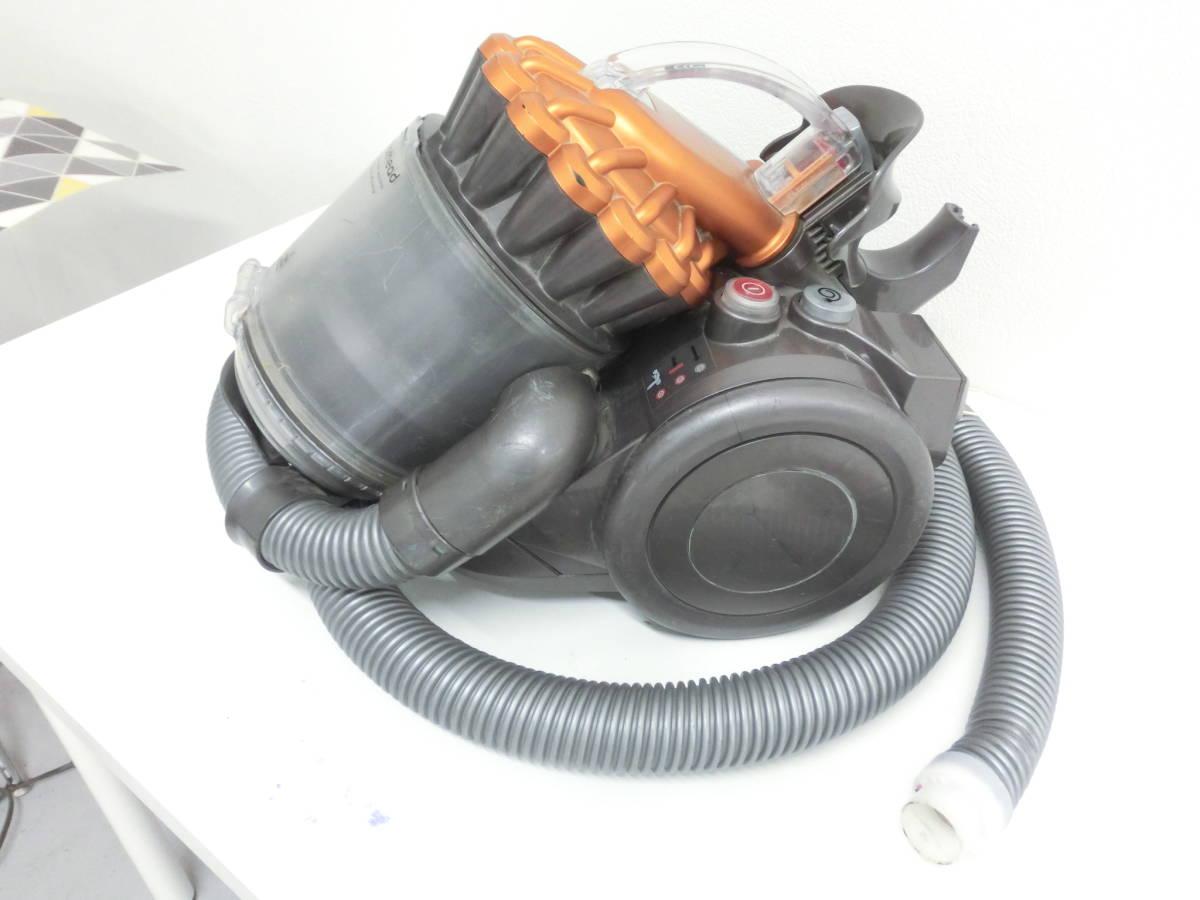 Пылесос dyson dc22 купить dyson hot cool fan am09 hot