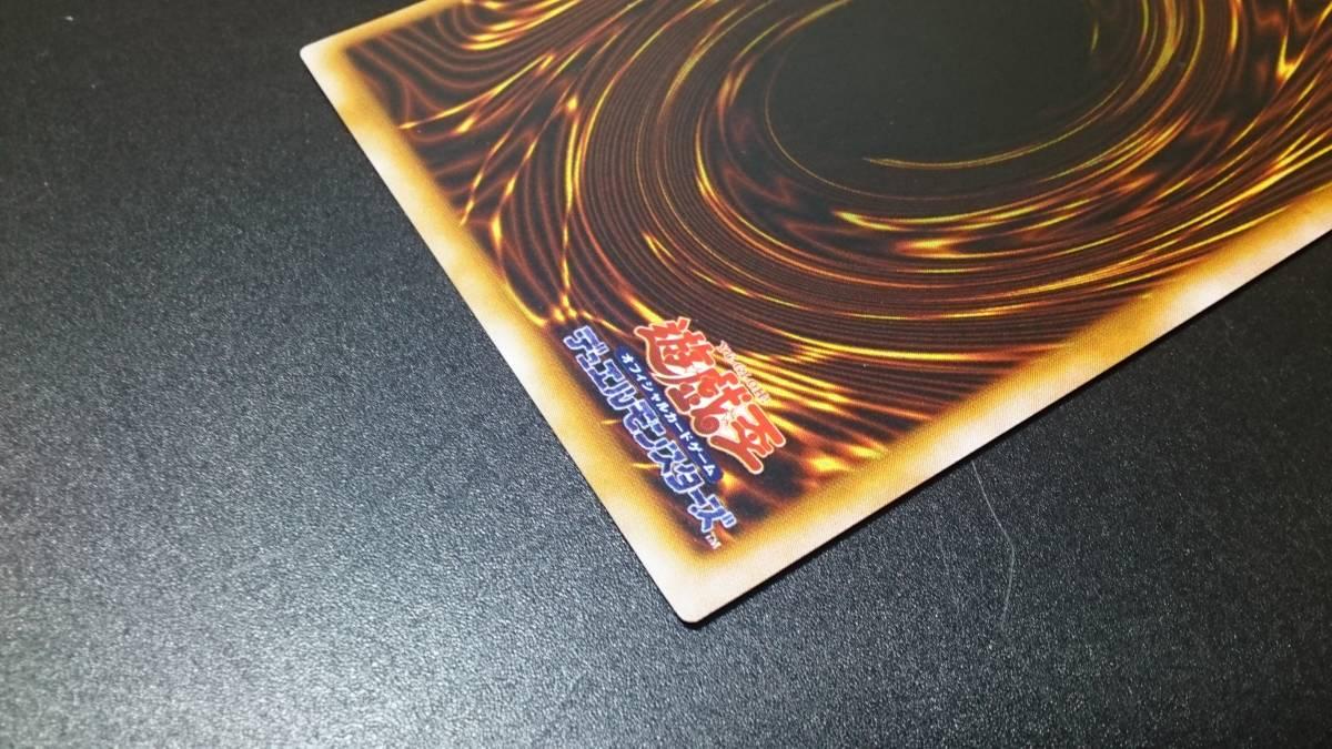 遊戯王  青眼の白龍 藍眼白龍 初期 中国版 1000枚限定 未使用保管品 白封筒付き 最後の1枚_画像8