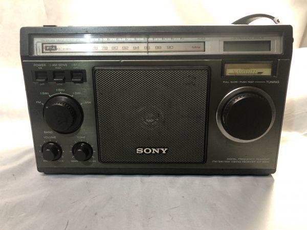 希少 BCLラジオ SONY ソニー ICF-6500 マルチバンドレシーバー / FM/MW/SW1/SW2/SW3 / 昭和 レトロ 部品取り ジャンク