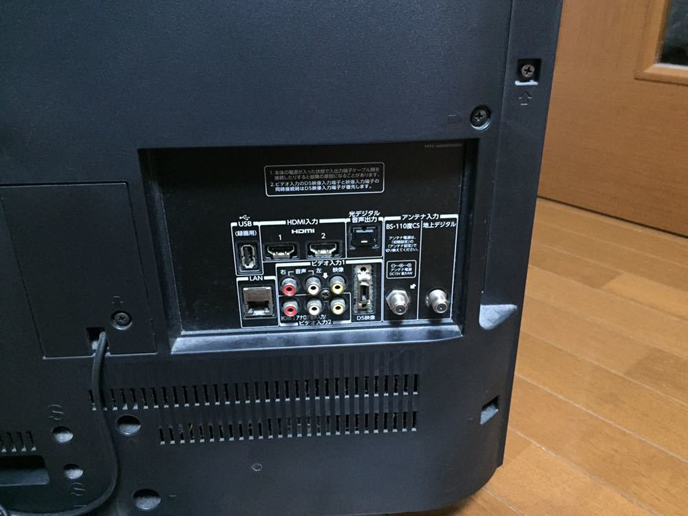 ★ REGZA + SONY サウンドバー SET ★ 【 Toshiba 32BC3 + Sony SA-32SE1 】32インチ TV リモコン付 倍速 録画シングル チューナー 福袋_画像9