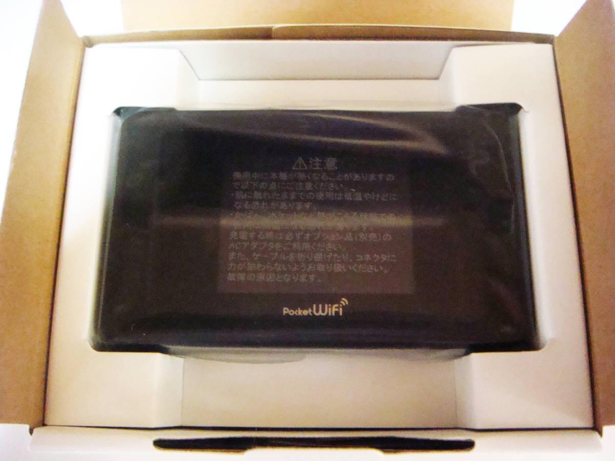 新品 Y!mobile Pocket WiFi 603HW ブラック 一式セット お昼までのお支払いで当日発送