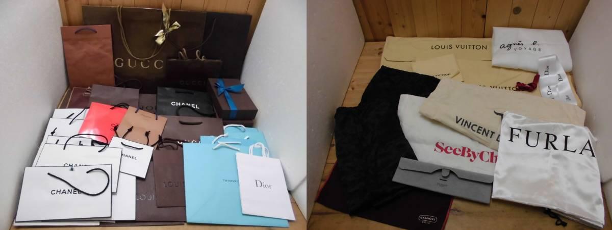 1円~・紙袋まとめて大量セット・ショップバッグ・空き箱・リボン・布袋・手提げ袋・梱包用に・ブランド・ヴィトンシャネルエルメスグッチ