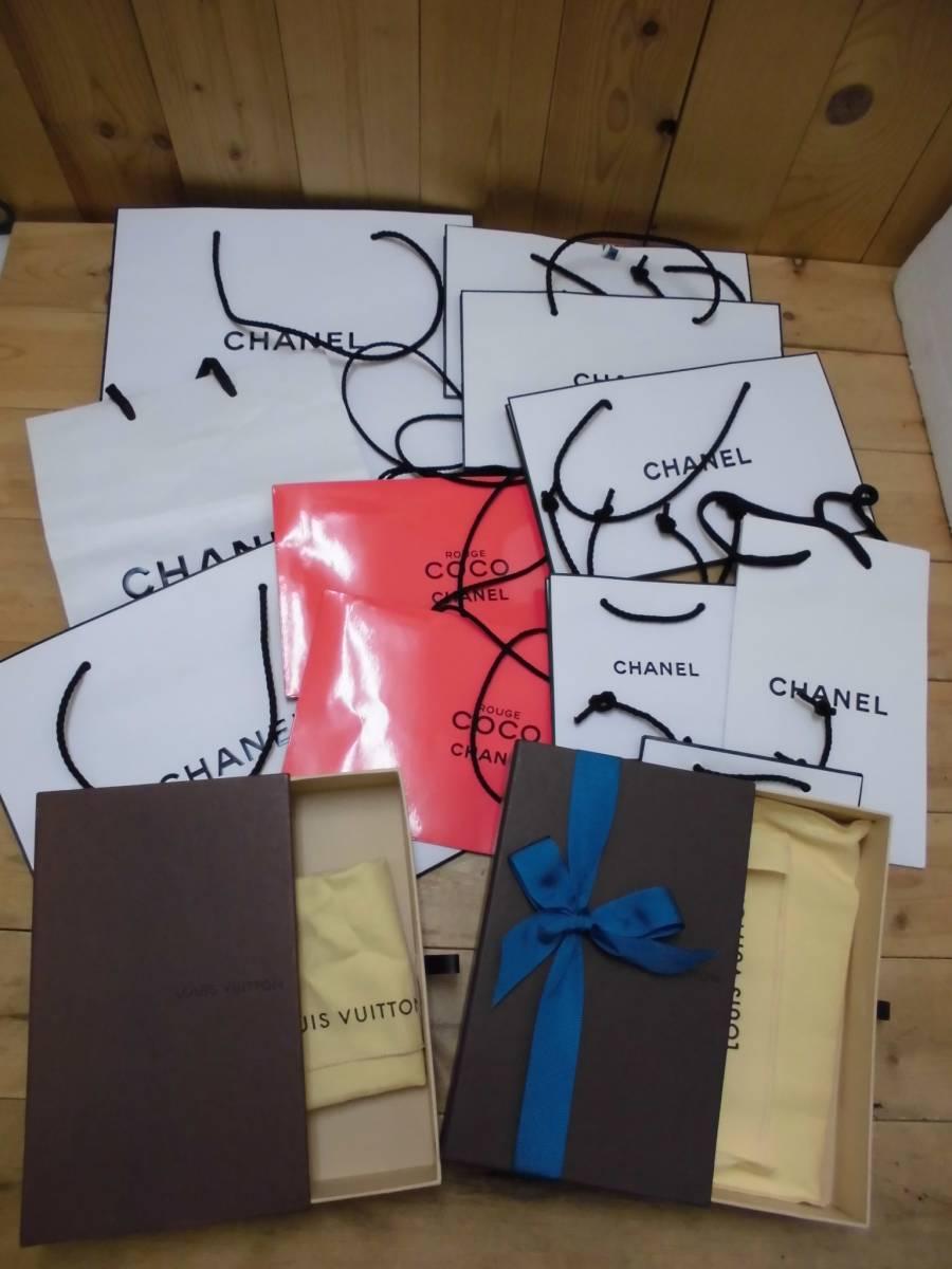 1円~・紙袋まとめて大量セット・ショップバッグ・空き箱・リボン・布袋・手提げ袋・梱包用に・ブランド・ヴィトンシャネルエルメスグッチ_画像8