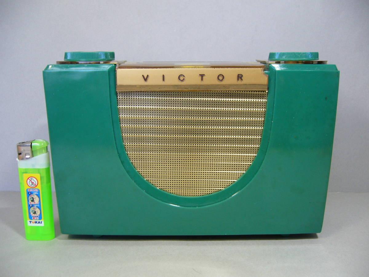 ビクター 真空管 ポータブルラジオ PR-1 整備済