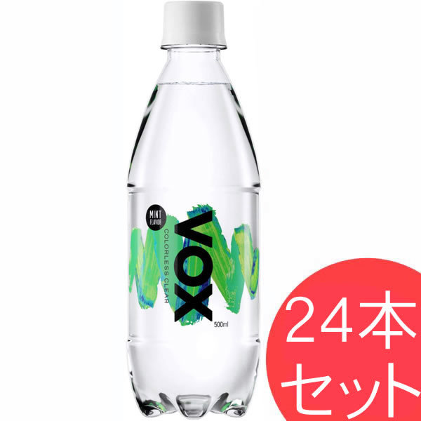 VOX ヴォックス 強炭酸水 ミントフレーバー 500ml×24本セット スパークリングウォーター 軟水
