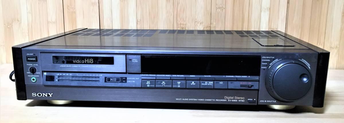 ソニーHI8ビデオカセットレコーダー EV-S900 ジャンク品