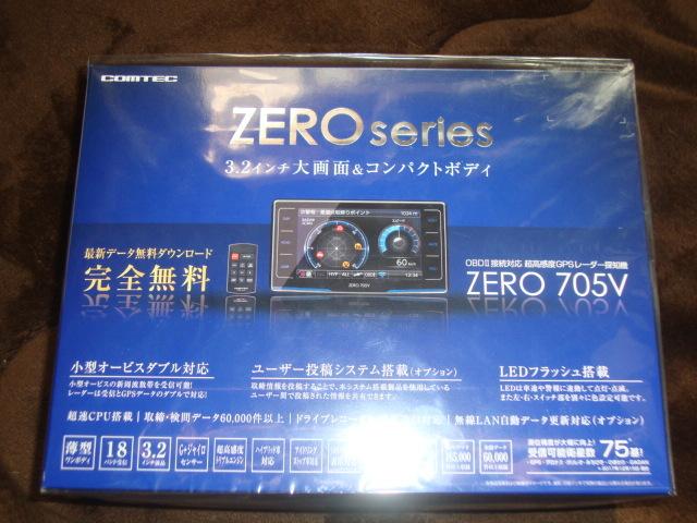 コムテック 新品 未開封 正規品 ZERO 705V GPSレーダー 探知機 3、2インチ 売り切り 送料無料