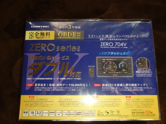 コムテック 新品 未開封 正規品 ZERO 704V GPSレーダー 探知機 3、2インチ 売り切り 送料無料