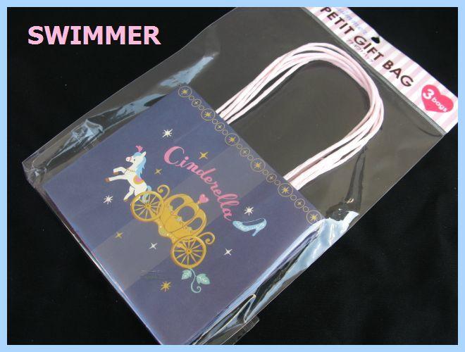 b0941178f0 代購代標第一品牌- 樂淘letao - SWIMMER/スイマー☆プチギフトバッグ/ミニラッピング袋/紙袋(L・シンデレラ)新品:Fa27