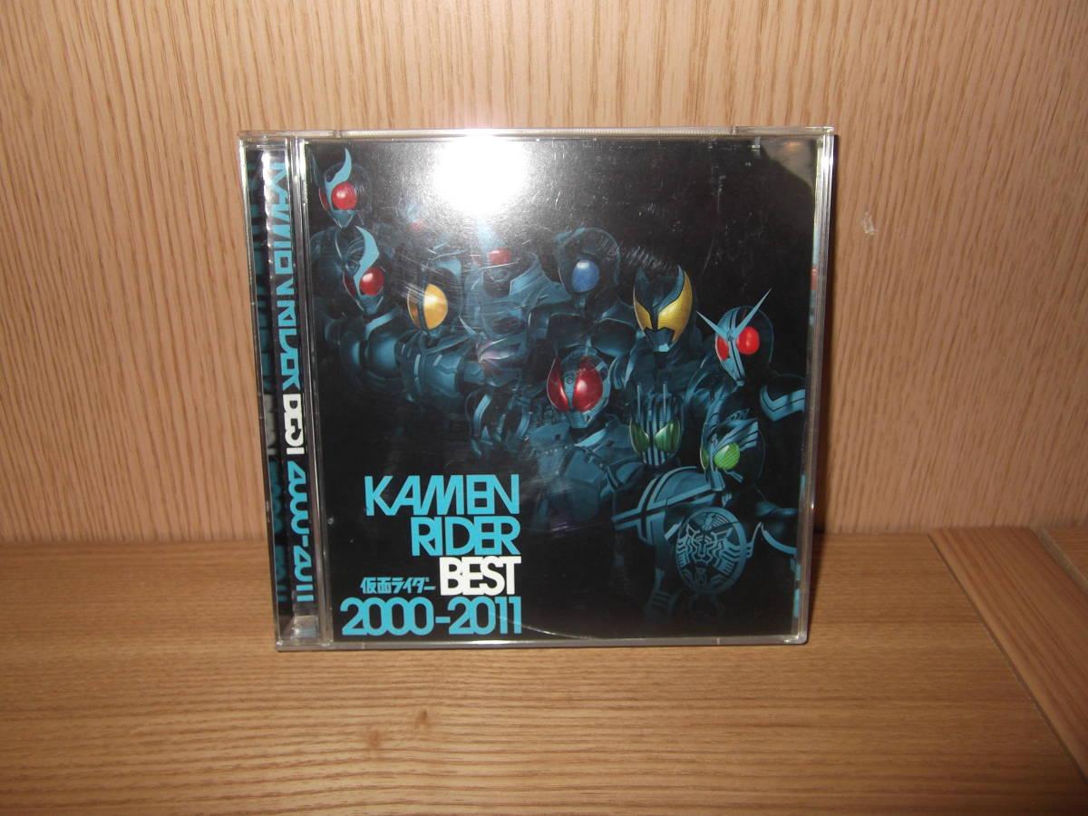I9★CD 仮面ライダー BEST 2000-2011 2枚組★