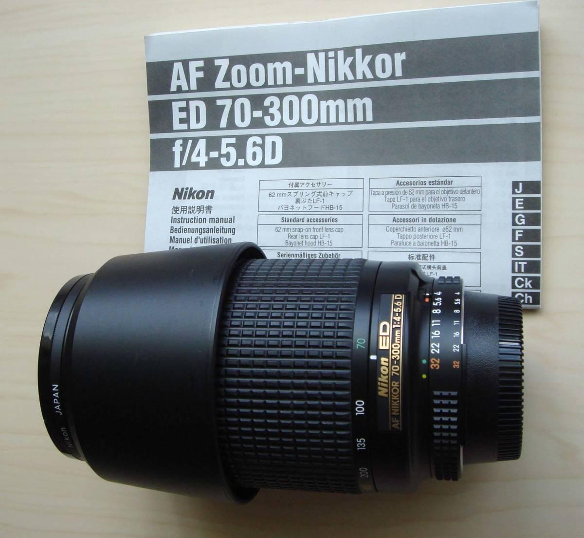 Nikon ニコン AF Zoom-Nikkor 70-300mm f/4-5.6D 美品 送料込拍卖