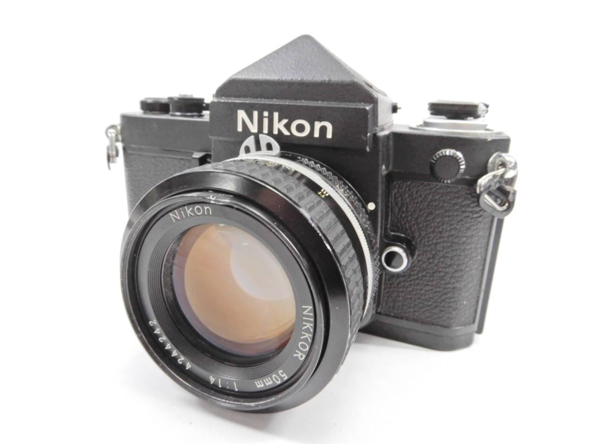 Nikon ニコン F2 ブラック NIKKOR 50mm 1:1.4 一眼レフ カメラ レンズ 付き シャッター確認済