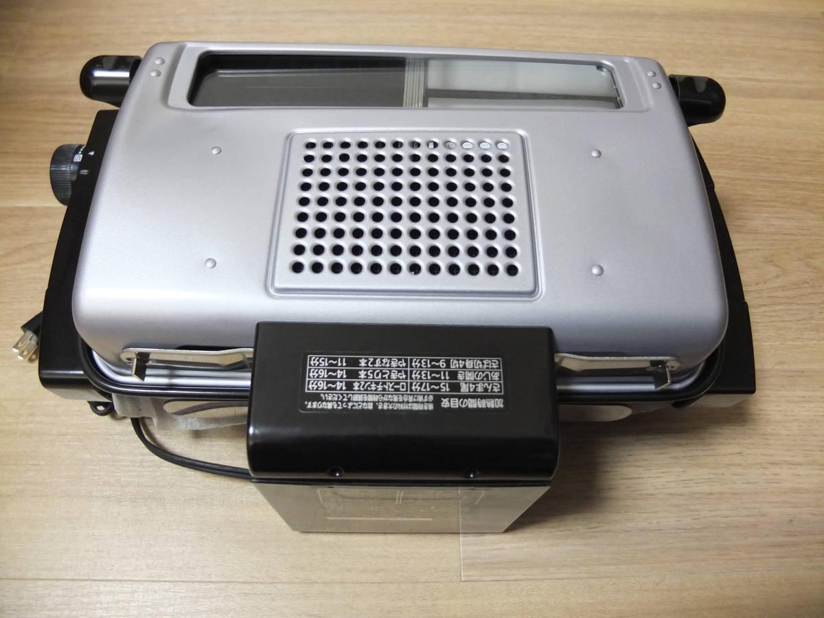 アイリスオーヤマ マルチロースター シルバー EMT-1100-S