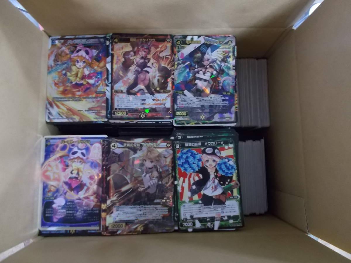ウィクロス ノーマルカード等々 2,000枚以上まとめ売りセット