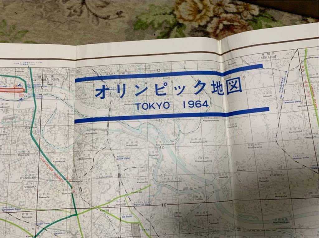 非売品 貴重 1964年第18回オリンピック競技大会公式報告書 競技マップ 東京オリンピック_画像6