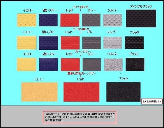 【日本製】■GSX1300R 隼/ハヤブサ (メイン/タンデム) ノンスリップ シートカバー表皮 ピースクラフト RU_画像8