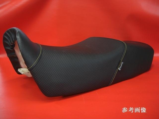 【日本製】座面ディンプル■GPZ750R/GPZ900R カスタム シート表皮 シートカバー ノンスリップ ピースクラフト KK_画像4