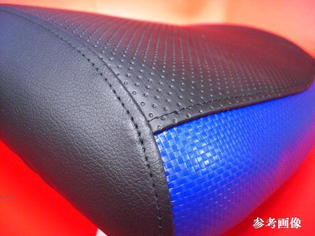 【日本製】■GSX1300R 隼/ハヤブサ (メイン/タンデム) ノンスリップ シートカバー シート表皮  ピースクラフト UC_画像5