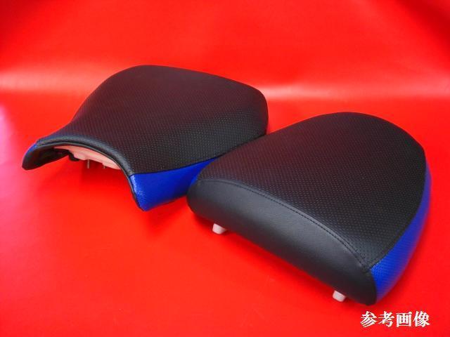 【日本製】■GSX1300R 隼/ハヤブサ (メイン/タンデム) ノンスリップ シートカバー シート表皮  ピースクラフト UC_画像6
