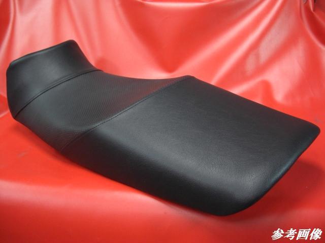 【日本製】■ZZR1100 【C型】 ノンスリップ シート表皮 シートカバー ピースクラフト UC_画像5