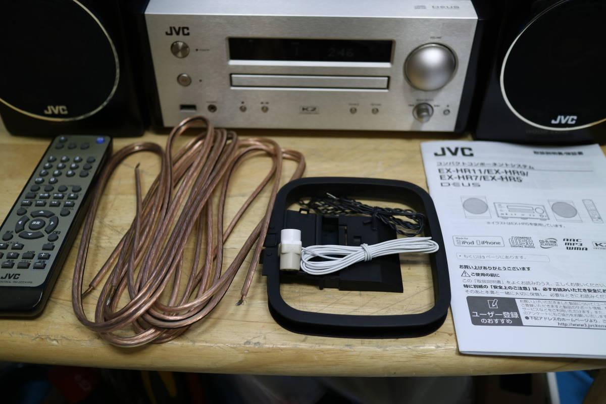 JVC EX-HR9 システムコンポ セット#G1279_画像2