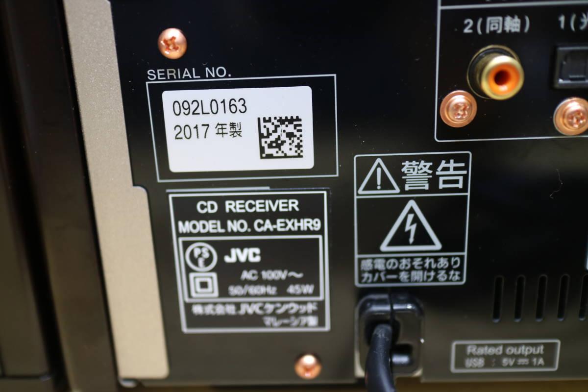 JVC EX-HR9 システムコンポ セット#G1279_画像7
