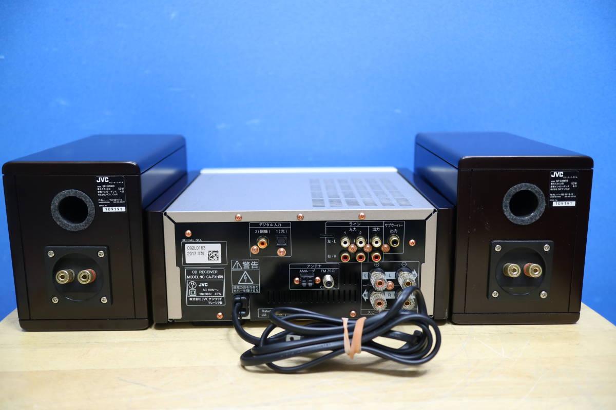 JVC EX-HR9 システムコンポ セット#G1279_画像6