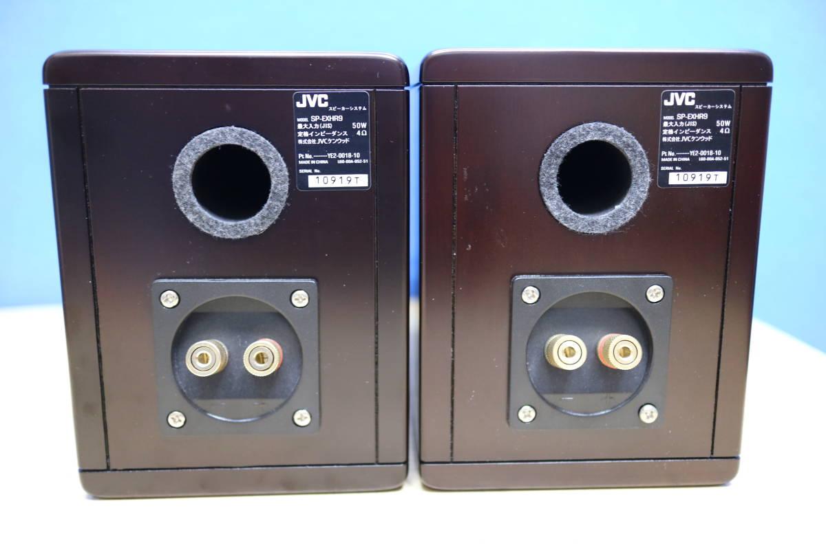 JVC EX-HR9 システムコンポ セット#G1279_画像8