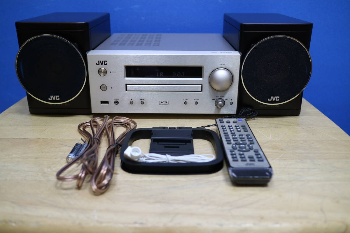 VICTOR ビクター JVC ウッドコーン コンポ SP- EXHR5-CA-EXHR5 #G1315