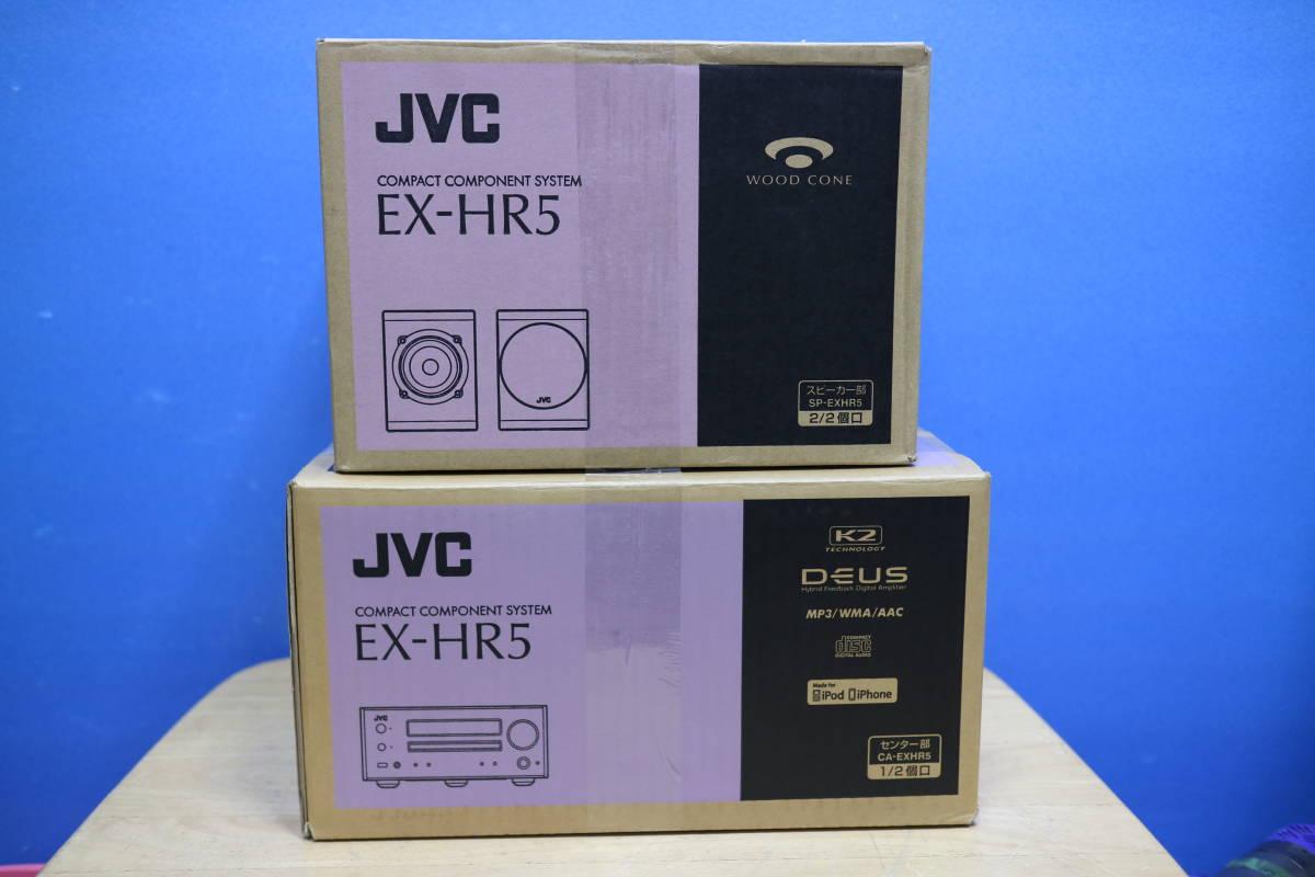 VICTOR ビクター JVC ウッドコーン コンポ SP- EXHR5-CA-EXHR5 #G1315_画像9