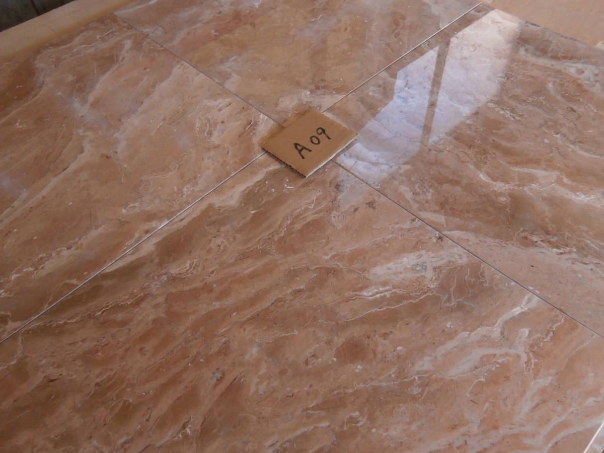 天然石材・大理石タイル(※発送不可!A09)磨き400×400(フィリピン製)4枚セット  _画像2