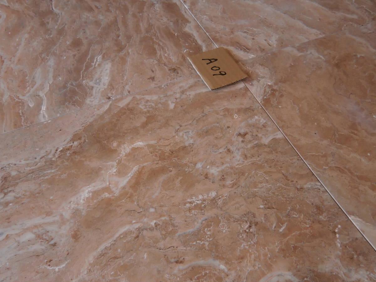 天然石材・大理石タイル(※発送不可!A09)磨き400×400(フィリピン製)4枚セット  _画像3