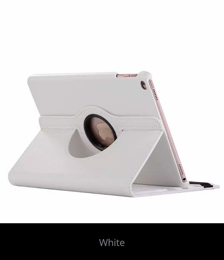 送料無料 360度回転 レザーフリップスマートシェルカバーケース アップル ipadミニ4 mini4 7.9インチa1538 a1550 ホワイト