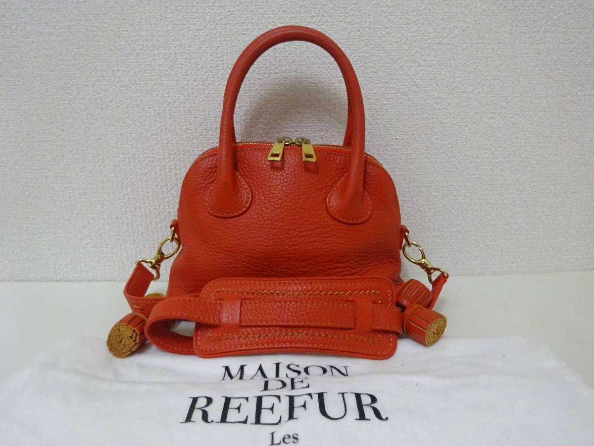 MAISON DE REEFUR 2way ハンドバッグ ショルダーバッグ レザー 赤茶色 メゾンドリーファー