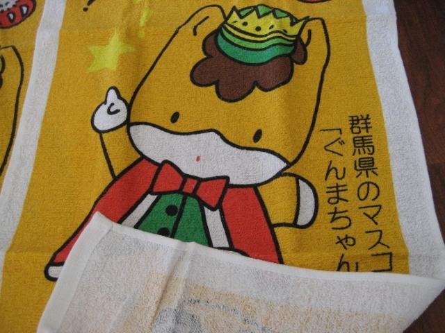 SALE新品★2点セット ぐんまちゃん 手ぬぐい タオル★ _画像4