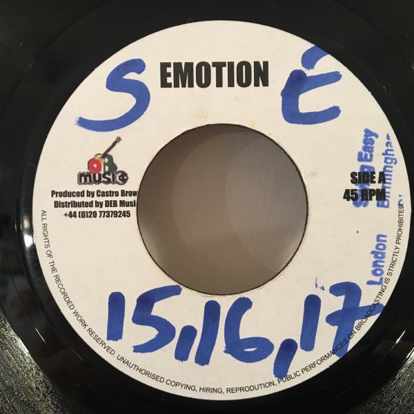 ★15 16 17/Emotion★LOVERS ROCKクラシック!マスト